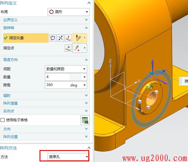 梦之城娱乐手机客户端【好易学网】_ug10.0教程之NX10 入门图文教程——主轴箱建模(常规命令)