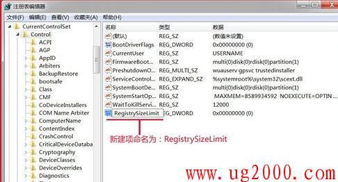 梦之城娱乐平台地址_win7安装软件出现错误Error 1935该怎么解决?