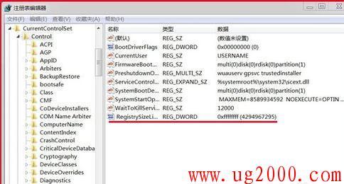 梦之城_win7安装软件出现错误Error 1935该怎么解决?