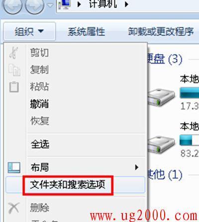 梦之城娱乐平台地址_win7系统上找不到C盘上的programdata文件夹的解决方法