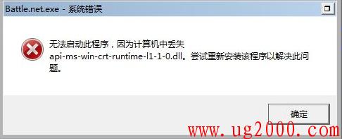 """梦之城娱乐平台地址_""""丢失api-ms-win-crt-runtime-l1-1-0.dll""""的修复方案"""