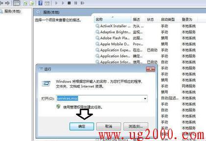 梦之城娱乐手机客户端【好易学网】_如何处理安装CAD软件出现:错误 1719提示