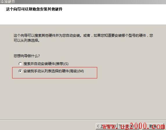 梦之城娱乐平台地址_creo4.0安装时提示PTC installation assistant已停止工作!