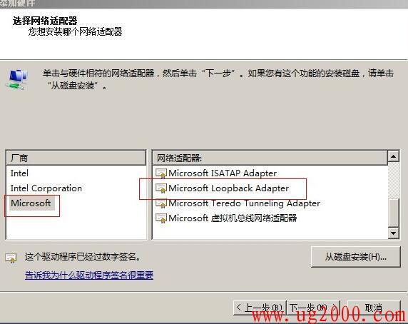 梦之城娱乐手机客户端下载_creo4.0安装时提示PTC installation assistant已停止工作!