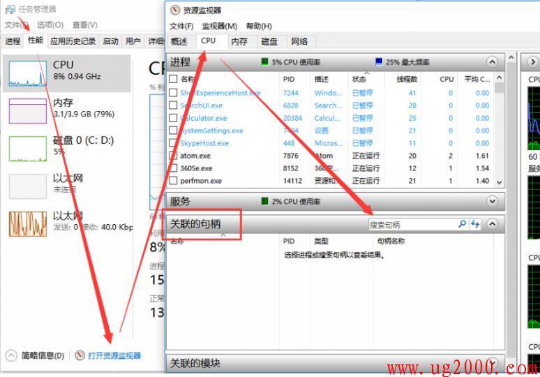 """梦之城娱乐平台地址_解决""""操作无法完成,因为其中的文件夹或文件已在另一程序中打开"""",win10下有效!"""