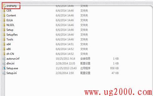 梦之城娱乐手机客户端【好易学网】_Autocad2012安装失败某些产品无法安装怎么解决