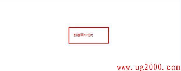 梦之城娱乐手机客户端【好易学网】_photoshop入门教程