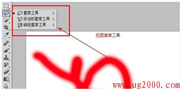 梦之城娱乐手机客户端下载_photoshop入门教程
