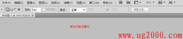 梦之城娱乐平台地址_photoshop入门教程