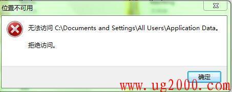 梦之城娱乐平台地址_Win7系统C盘文件拒绝访问的解决方法