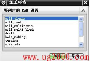 梦之城娱乐平台地址_UG8.5加工模块缺失的许可证修改方法!【加工环境】