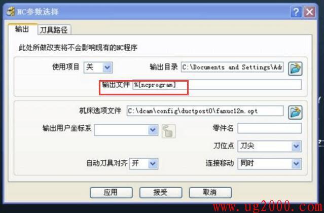 梦之城娱乐手机客户端【好易学网】_PowerMILl如何输出NC等任意格式程序