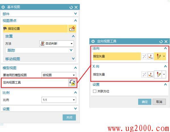 梦之城娱乐手机客户端【好易学网】_ug10.0出工程图时怎样摆正零件
