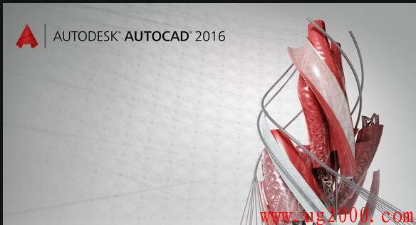 梦之城娱乐平台地址_AutoCAD2016简体中文版64位免费下载