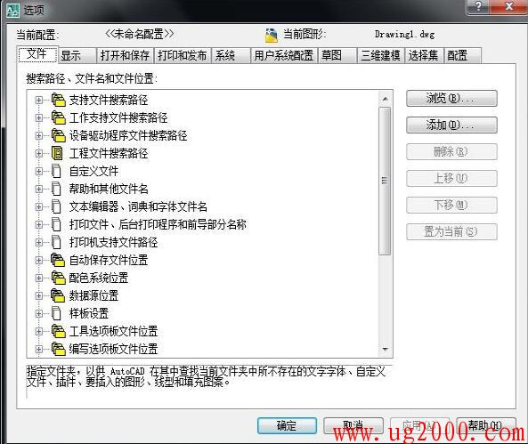 梦之城娱乐手机客户端【好易学网】_AutoCAD界面乱了,该如何恢复到默认状态?