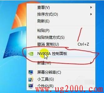 梦之城娱乐平台地址_在win7下装PROE4.0非常卡的解决方案