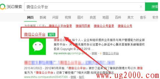 梦之城娱乐手机客户端【好易学网】_微信公众号怎么发布快速图文消息最新方法