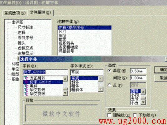 梦之城娱乐平台地址_将Solidworks工程图转换为AutoCAD图纸dwg的方法
