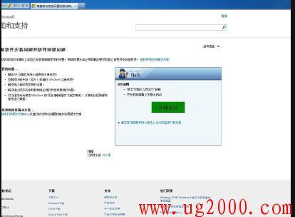 梦之城娱乐手机客户端【好易学网】_AutoCAD 2014:安装时发生allied product not found错误