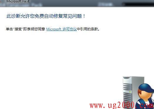 梦之城娱乐手机客户端下载_AutoCAD 2014:安装时发生allied product not found错误