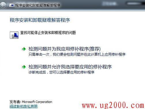 梦之城_AutoCAD 2014:安装时发生allied product not found错误