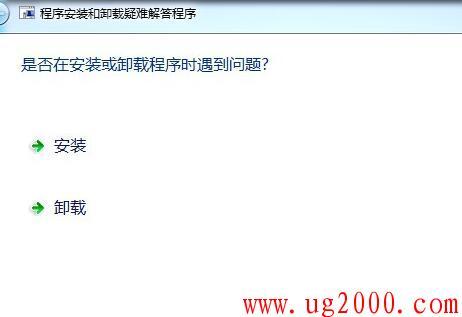 梦之城娱乐平台地址_AutoCAD 2014:安装时发生allied product not found错误