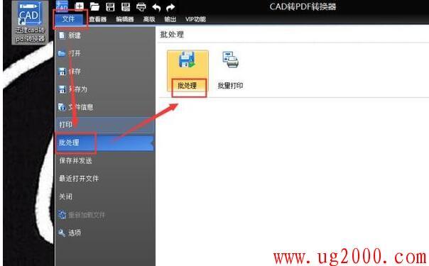 梦之城娱乐手机客户端【好易学网】_CAD转PDF最简操作,你听说过吗?