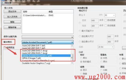 梦之城娱乐手机客户端下载_CAD转PDF最简操作,你听说过吗?