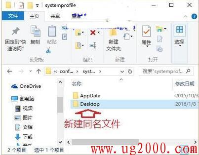 梦之城娱乐手机客户端下载_Win10打开WinRAR文件提示位置不可用的解决方法