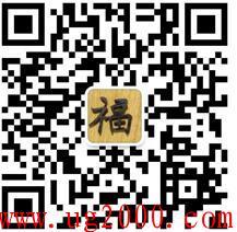 梦之城娱乐手机客户端【好易学网】_2.jpg