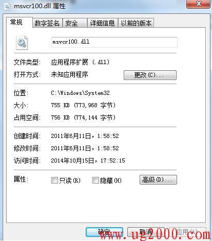 梦之城娱乐手机客户端【好易学网】_Office2013安装报错 错误1321解决办法