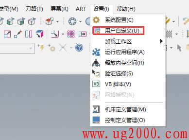 梦之城娱乐手机客户端下载_梦之城娱乐手机客户端下载x9软件在哪里改快捷键