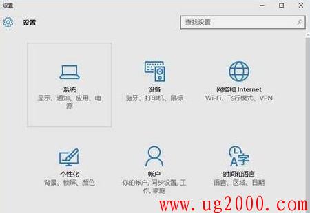 梦之城娱乐平台地址_Windows10系统设置投影第二屏幕的技巧