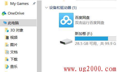 梦之城_UG英文界面改变成中文界面的方法