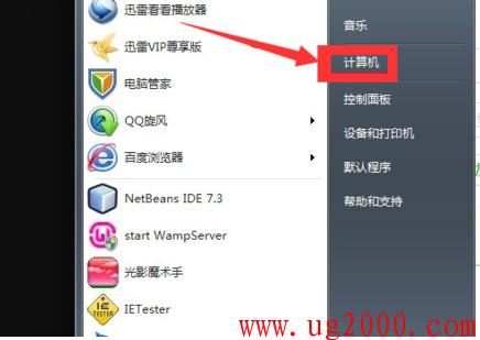 梦之城娱乐手机客户端下载_win7系统如何显示隐藏的文件