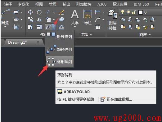 梦之城娱乐手机客户端【好易学网】_使用CAD环形阵列命令,环绕圆满