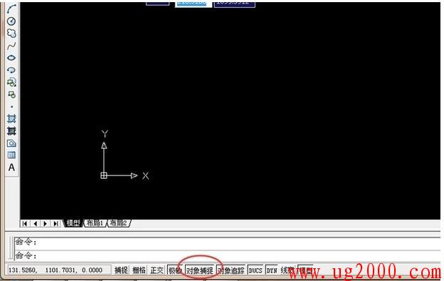 梦之城娱乐平台地址_CAD怎么设置对象捕捉及相关的快捷命令