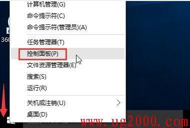 梦之城_win10打开文件一直闪退如何解决