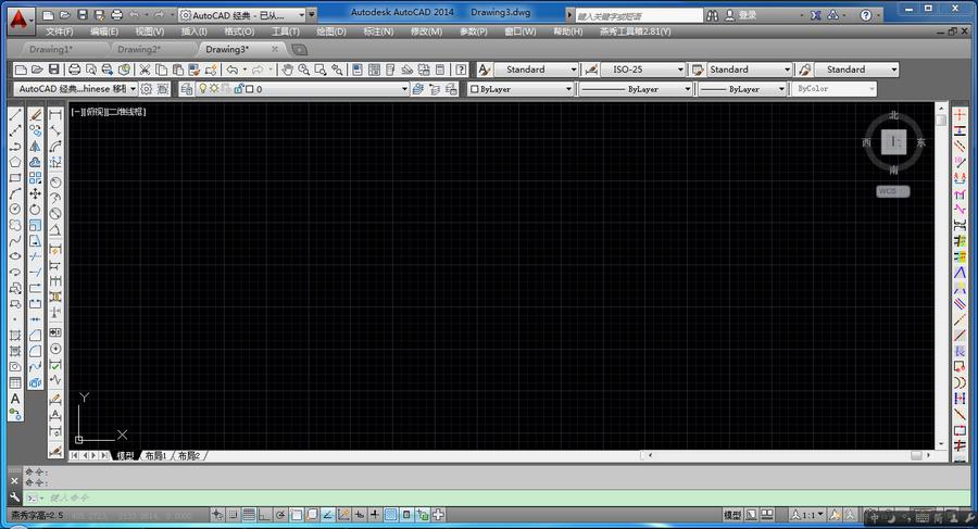 AutoCAD2014官方简体中文软件下载