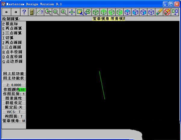 mastercam9.1下载,mastercam9.1 中文软件版