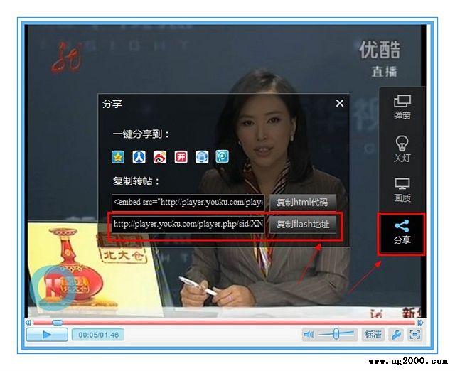 zblog博客怎么发表视频