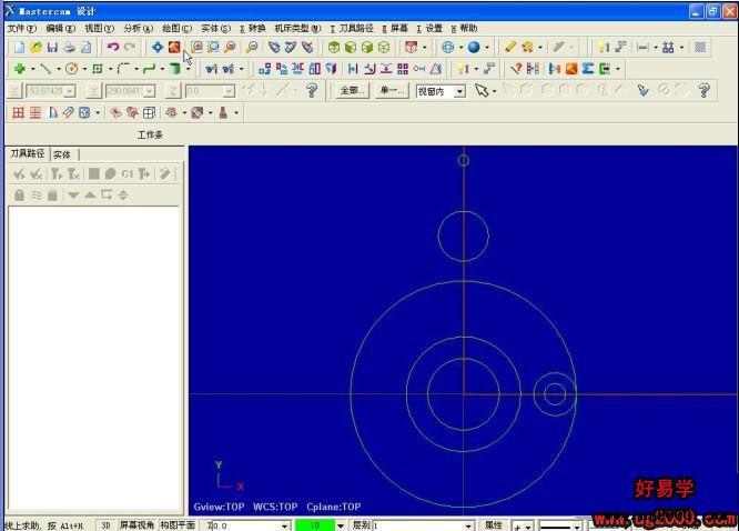 MastercamX产列之品设计模具与数控加工入门精品系列之二维图形创建综合实例