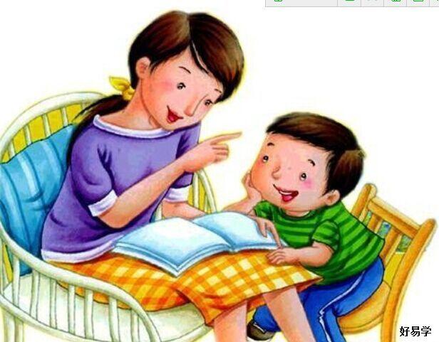 【家长课堂】尖子生必备的十大优秀学习习惯