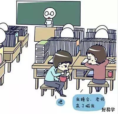 您收到了一封高考回忆录,请点击查收
