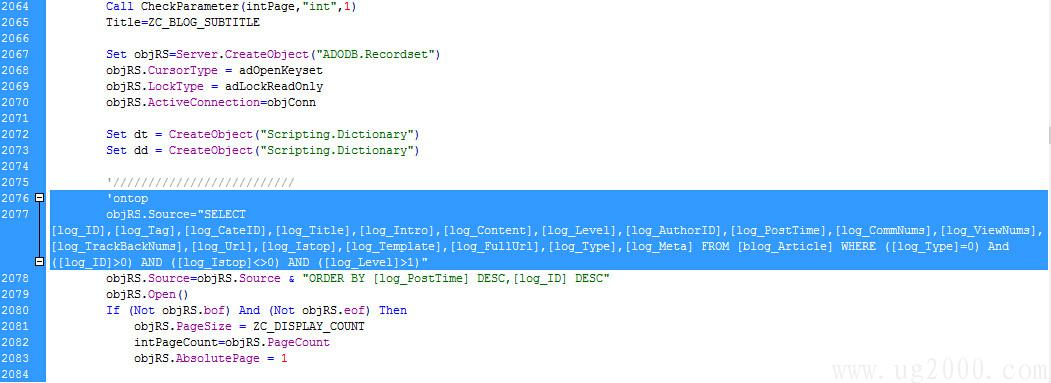 【zblog2.2】实现首页显示指定的分类