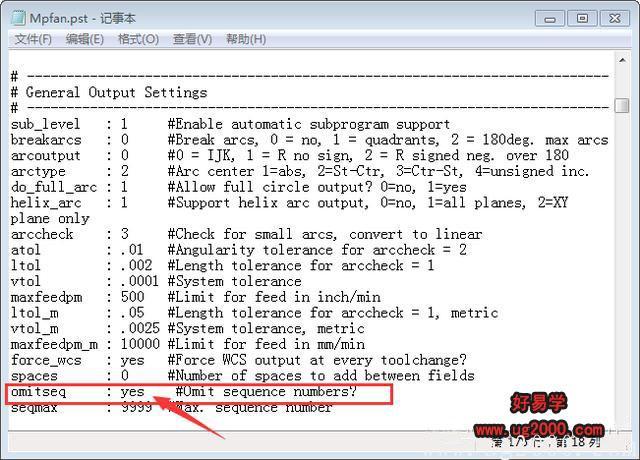 关于mastercam9.1软件后处理定义行号N指令的解说及技巧