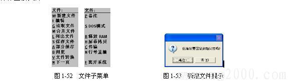 Mastercam9.1教程基本操作之Mastercam9.1的文件管理