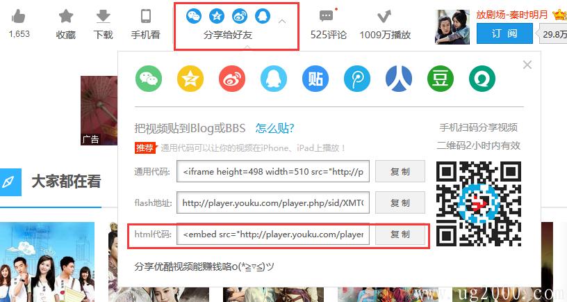 zblog发布文章插入视频的方法(调用优酷土豆爱奇艺等外部视频)