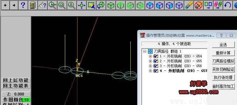 mastercam9.1教程之Mastercam9.1数控编程里面怎么出多个坐标系