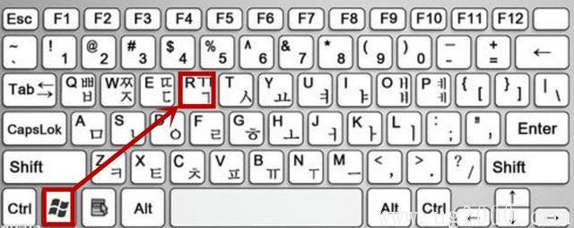 电脑这十个非常重要的命令你有必要记住!作用非常强大!